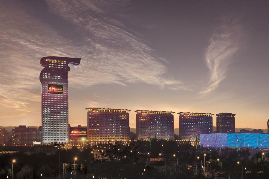 Hôtel Pangu Seven Star Pékin