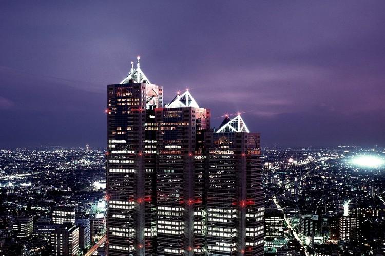 Hôtel Park Hyatt Tokyo