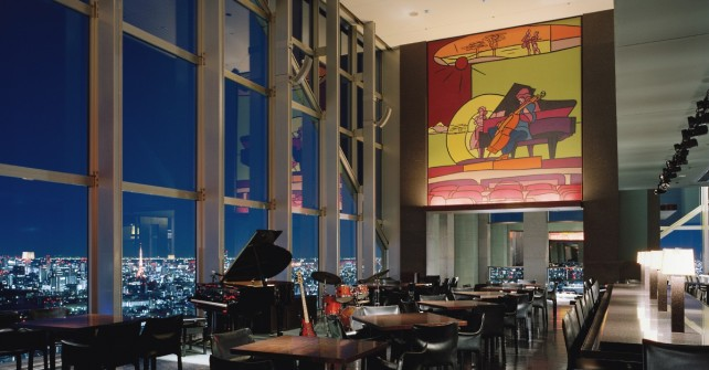 Le New York Bar au Park Hyatt
