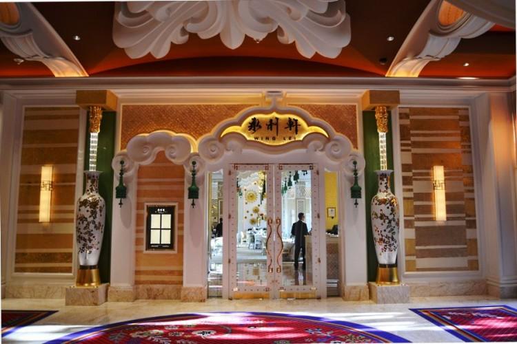 Wynn Las Vegas Wing Lei