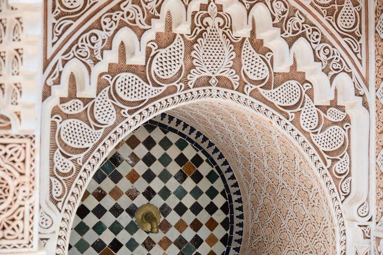 La Sultana Marrakech - Fountain
