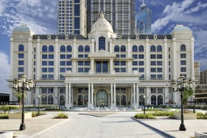 The St Regis Dubai
