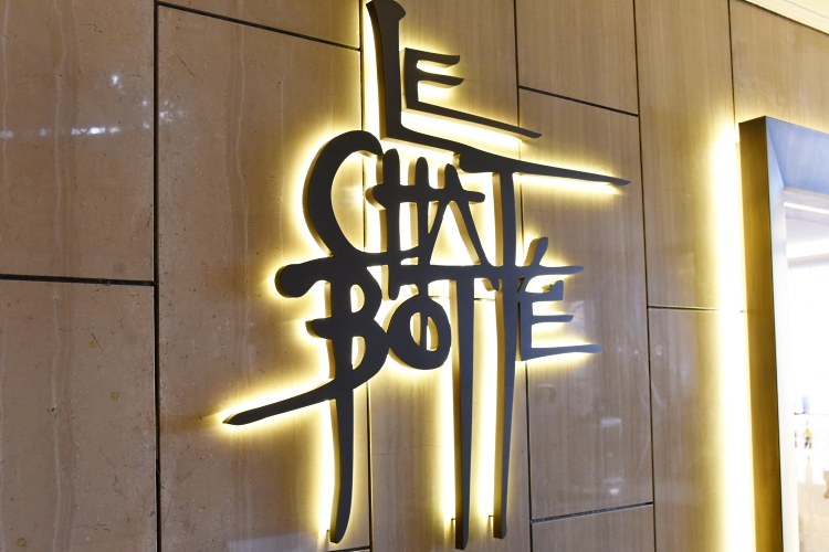Le Chat Botté Restaurant - Geneva